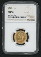 1882 $5 Liberty Head Half Eagle Gold Coin (NGC AU 58)
