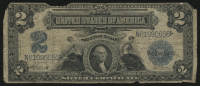 1899 $2 Two Dollars U.S. Silver Certificate Large Size Bank Note
