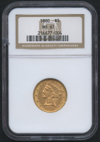 1880 $5 Liberty Head Half Eagle Gold Coin (NGC MS 61)