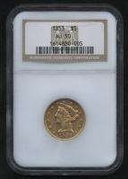 1853 $5 Liberty Head Half Eagle Gold Coin (NGC AU 50)