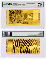 2018 Tanzania 1,500 Shillings 1g .999 Gold Big Five Leopard Note (PMG 70)
