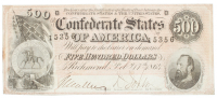 1864 $500 Five Hundred Dollars Confederate States of America Richmond CSA Bank Note