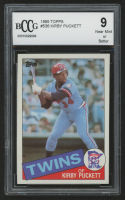 1985 Topps #536 Kirby Puckett RC (BCCG 9) at PristineAuction.com