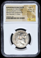 336-323 BC Kingdom of Macedon Alexander III AR (Silver) Tetradrachm (17.07g) Lifetime-Early Posthumous obv Heracles rv Zeus  (NGC Ch F) Strike: 5/5, Surface: 3/5