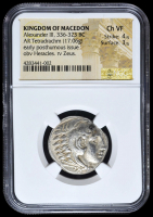 336-323 BC Kingdom of Macedon Alexander III AR (Silver) Tetradrachm (17.06g) obv Heracles rv Zeus Early Posthumous (NGC Ch VF) Strike: 4/5, Surface: 3/5