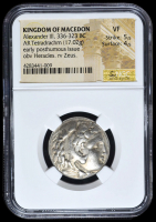 336-323 BC Kingdom of Macedon Alexander III AR (Silver) Tetradrachm (17.02g) Early Posthumous Issue obv Heracles rv Zeus  (NGC VF) Strike: 5/5, Surface: 4/5
