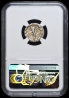 c127 BC Roman Republic Q. Fabius Maximus AR (Silver) Denarius (3.79g) obv Roma. rv Cornucopia & Fulmen in Grain Wreath (NGC Ch F) Strike: 5/5, Surface: 4/5 at PristineAuction.com