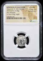 336-323 BC Kingdom of Macedon Alexander III AR (Silver) Drachm (4.28g) obv Heracles rv Zeus Holding Eagle (NGC Ch AU) Strike: 4/5, Surface: 4/5