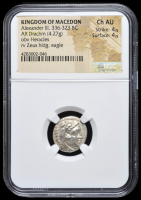 336-323 BC Kingdom of Macedon Alexander III AR (Silver) Drachm (4.27g) obv Heracles rv Zeus Holding Eagle (NGC Ch AU) Strike: 4/5, Surface: 4/5