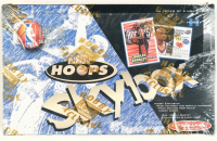 1997-98 Skybox Hoops Basketball Series 2 Unopened Basketball Hobby Box of (36) Packs at PristineAuction.com