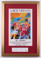 "LeRoy Neiman Signed ""World Heavyweight Championship"" 16x23 Custom Framed Cut Display (PSA COA)"