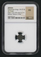 """Rare Certified Biblical 2000 Year Old """"Widow's Mite"""" Coin From The Holy Land (NGC VG)"""
