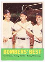1963 Topps #173 Bomber's Best / Tom Tresh / Mickey Mantle / Bobby Richardson