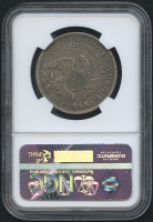 1810 50¢ Capped Bust Half Dollar (NGC XF 45) at PristineAuction.com