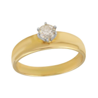 14k Yellow Gold 0.36ctw Diamond Solitaire Engagement Ring
