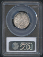 1891 25¢ Seated Liberty Quarter (PCGS MS 63) at PristineAuction.com