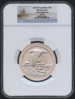 2018-P 5oz Silver Jumbo 25¢ - Block Island - America The Beautiful - ATB - Jumbo Quarter - First Releases (NGC SP 70)