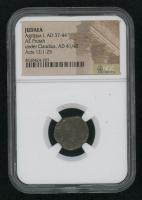 "AD 37-44 ""Judaea"" Original Herod Agrippa I Bronze Prutah Under Emperor Claudius Biblical Coin (NGC Encapsulated)"