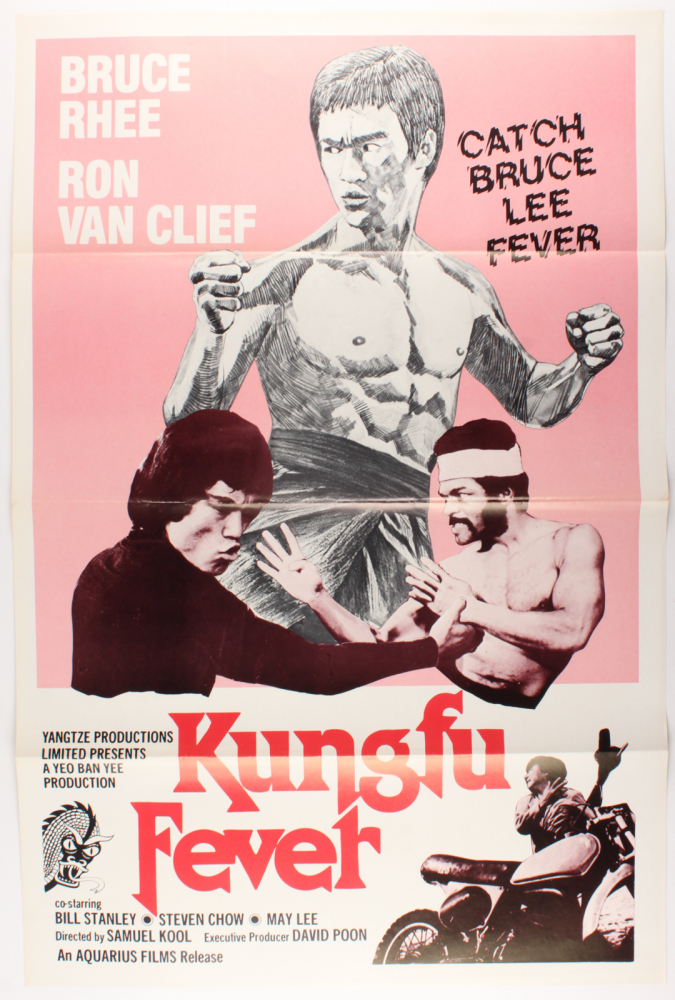 "Dragon Lee 1979 ""Kung Fu Fever"" 27x41 Original Theatrical Movie Poster at PristineAuction.com"