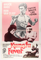 "Dragon Lee 1979 ""Kung Fu Fever"" 27x41 Original Theatrical Movie Poster"