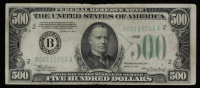 1934 $500 Five Hundred Dollars Federal Reserve Note