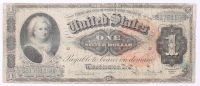 1886 $1 One Dollar Silver Certificate Large Size Bank Note