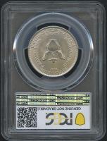 1938 50¢ New Rochelle Silver Half Dollar Commemorative Coin (PCGS UNC Detail) at PristineAuction.com