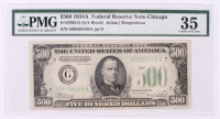 1934-A $500 Five Hundred Dollars Federal Reserve Note (PMG 35)