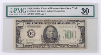 1934-A $500 Five Hundred Dollars Federal Reserve Note (PMG 30)