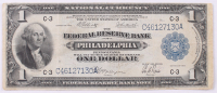 1918 $1 One Dollar U.S. National Currency Large Bank Note - The Federal Reserve Bank of Philadelphia, Pennsylvania