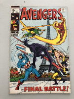 """1969 """"The Avengers"""" First Series Issue #71 Marvel Comic Book"""