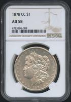 1878-CC $1 Morgan Silver Dollar (NGC AU 58)