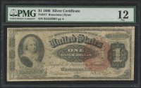 1896 $1 One Dollar Silver Certificate Large Size Bank Note (PMG 12)