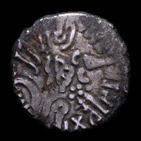 35-405 AD Indo-Scythian Issue of the Western Satraps AR (Silver) Drachm