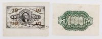 1863 (Front & Back) Specimen Wide Margin United States 10¢ Ten Cents Fractional Bank Note Bills at PristineAuction.com