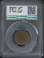 1855 1/2¢ Braided Hair Half Cent Coin (PCGS MS 63 BN) at PristineAuction.com