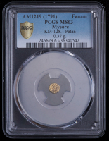 AM1219 (1791) India - Mysore Gold Fanam (0.37g), Patan Mint, KM-128.1 (PCGS Gold Shield MS63)
