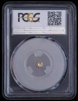AM1216 (1788) India - Mysore Gold Fanam (0.38g) Patan Mint KM-128.1 (PCGS Gold Shield MS62) at PristineAuction.com