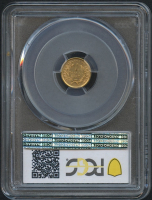 1852 $1 One Dollar Liberty Head Gold Coin (PCGS MS 61) at PristineAuction.com