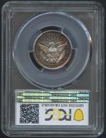 1894 25¢ Barber Quarter (PCGS PR Genuine - UNC Detail) at PristineAuction.com