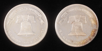 """Lot of (2) 1 Troy Ounce .999 Fine Silver """"Liberty Bell"""" Bullion Rounds"""