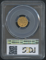 1856 $1 One Dollar Indian Princess Gold Coin - Slanted 5 (PCGS AU 55) at PristineAuction.com