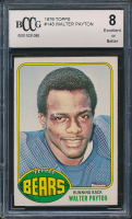1976 Topps #148 Walter Payton RC (BCCG 8) at PristineAuction.com