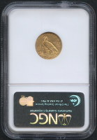 1915 $2.50 Indian Quarter Eagle Gold Coin (NGC MS 61) at PristineAuction.com