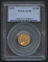 1915 $2.50 Indian Quarter Eagle Gold Coin (PCGS AU 55)