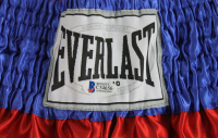 George Foreman Signed Everlast Boxing Trunks with Career Highlight Stats (Beckett COA) at PristineAuction.com