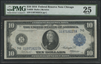1914 $10 Ten Dollars Federal Reserve Large Size Bank Note - Chicago (PMG 25)