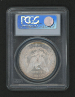 1897 Morgan Silver Dollar $1 (PCGS MS 66) at PristineAuction.com