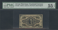 10¢ Ten Cents United States Fractional Bank Note - Red Back (Fr #1254) (Third Issue) (PMG 55) (EPQ) at PristineAuction.com