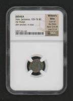 """Widow's Mite"" 103-76 BC Alex Jannaeus AE Prutah (NGC Encapsulated)"